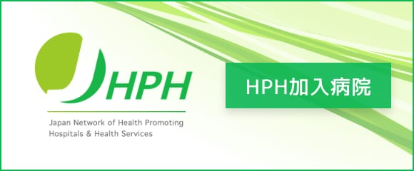 HPH Japan Network of Health Promoting Hospitals & Health Serivices